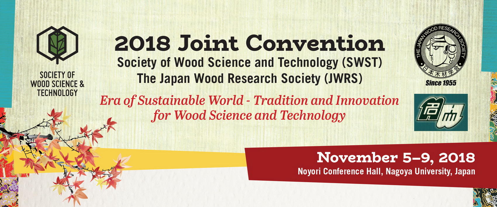 Other Places To Visit In Japan Society Of Wood Science And Technology Et Ticket Kyoto Tower Adult Rail Pass